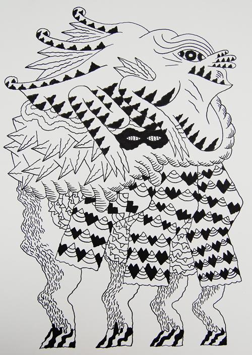 Hypermorph #103
