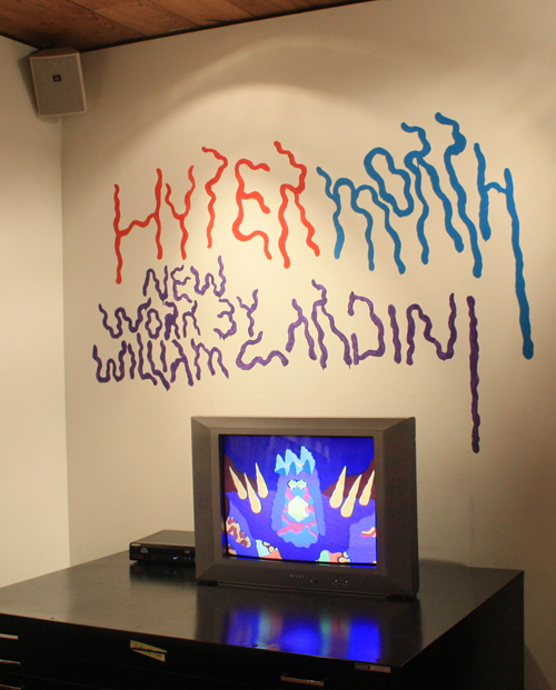 Hypermorph Installation at Domy Books Houston, Southern Wall