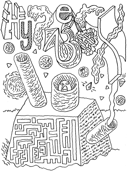 Hyperbox ink draw